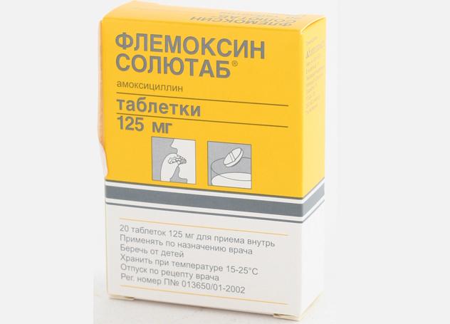 Флемоксин салютаб