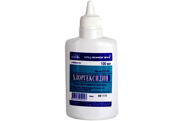 Хлоргикседин