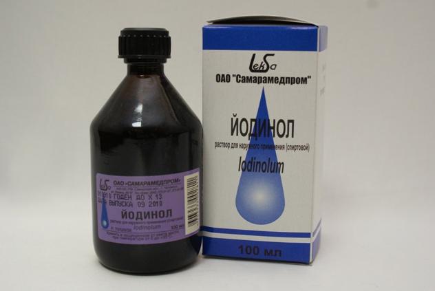 препарат йодинол инструкция по применению