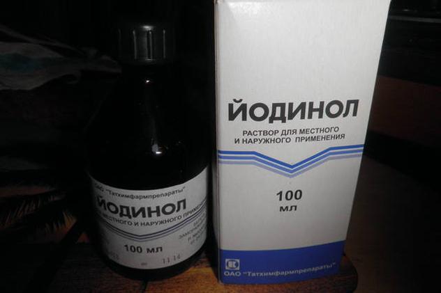 йодинол