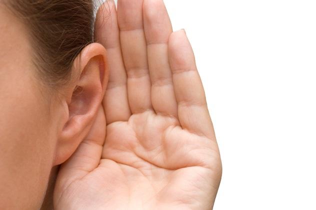 Ухо не слышит