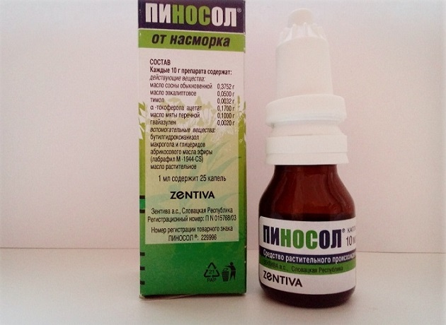 Пиносол инструкция по применению цена отзывы для детей и при беременности состав