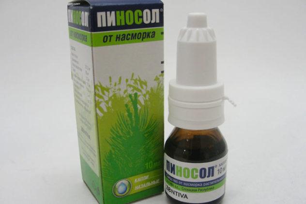 Пиносол - назальные капли растительного происхождения