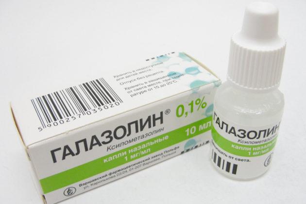 Галазолин является аналогом спрея Ринонорм