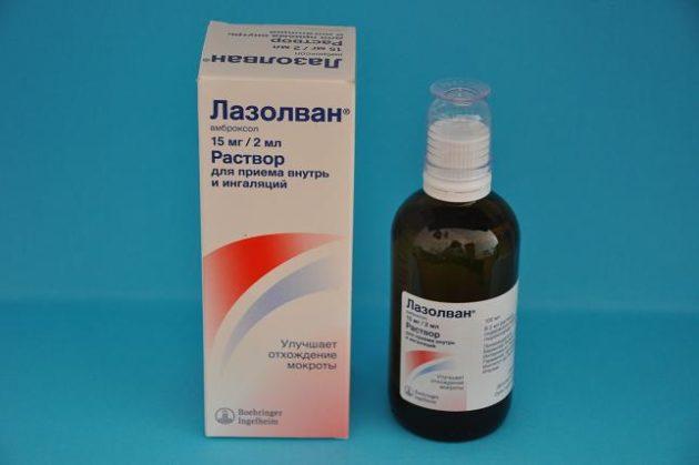 Для лечения аденоидов у детей без операции проводятся ингаляции с Лазолваном