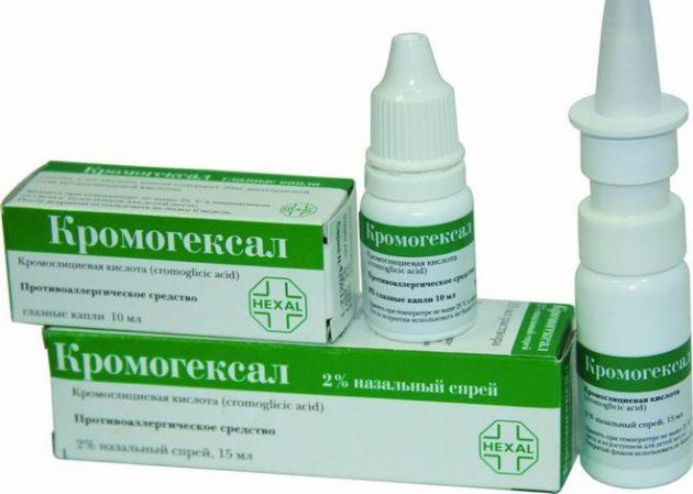 Кромогексал срей назальный и капли