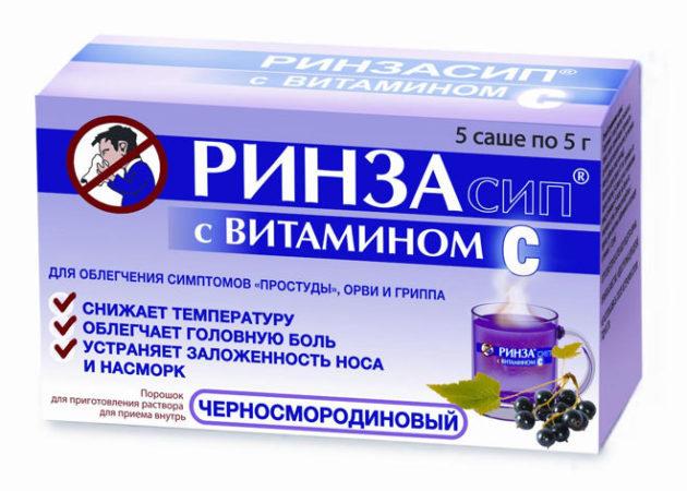 Фенилэфрин входит в состав комплексных препаратов от простуды