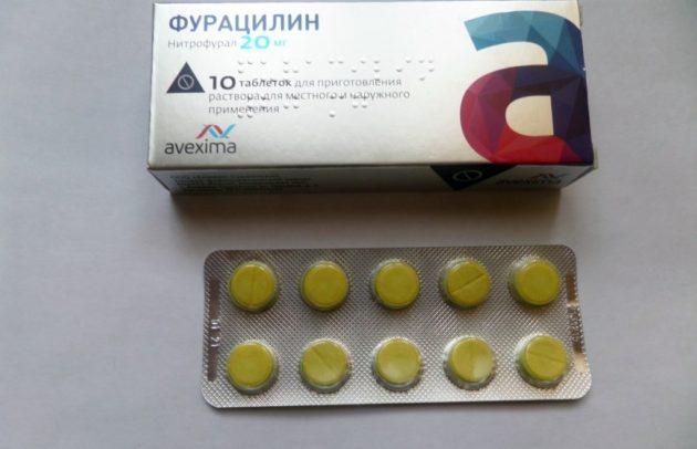 аллергия на фурацилин симптомы