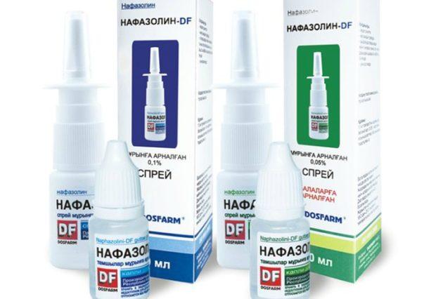 Нафазолин