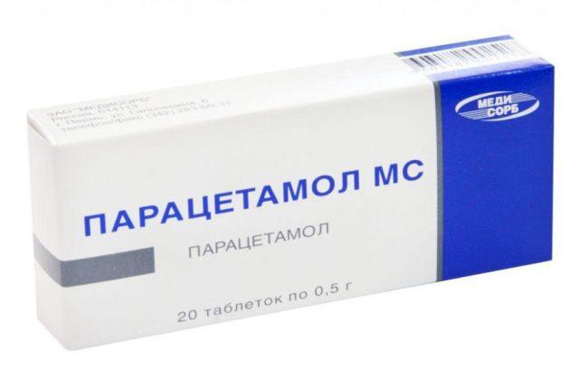 При необходимости можно сбить температуру при отите Парацетамолом