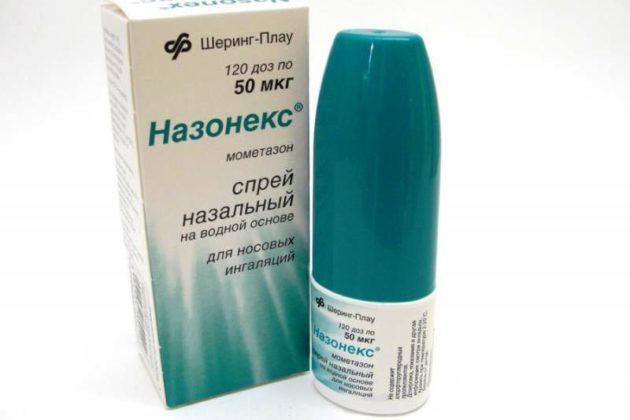 В лечении зависимости от капель в нос назначают Назонекс