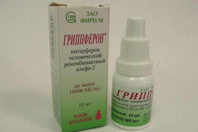 Препараты интерферона выпускаются в том числе в форме капель в нос