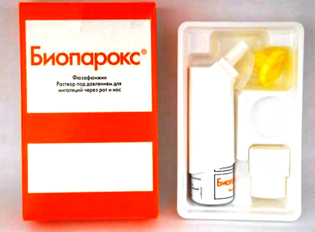 антибиотик при ларингите биопарокс