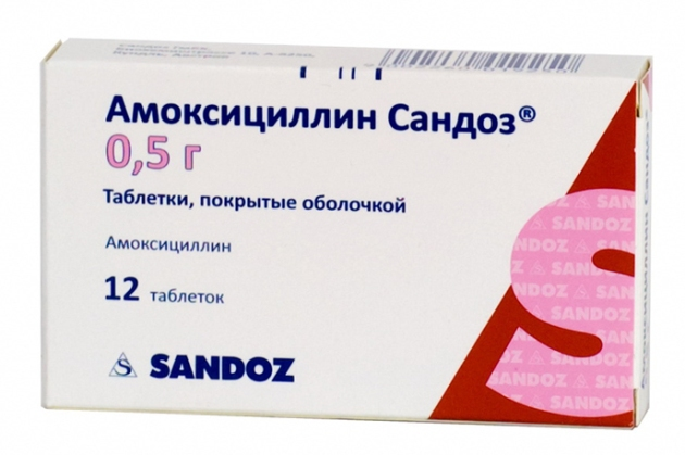 антибиотик при ларингите амоксициллин