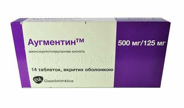 Аугментин при ангине