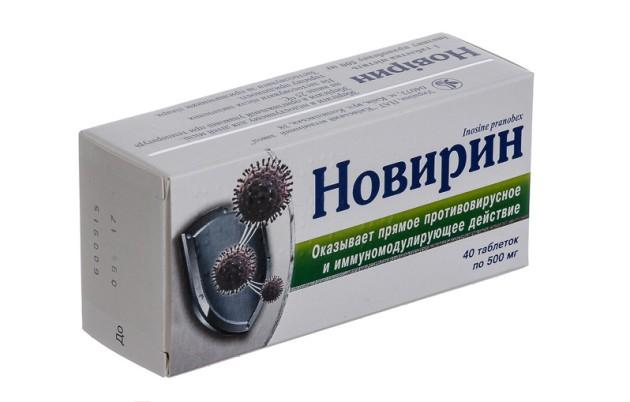 новирин для лечения белых точек в горле
