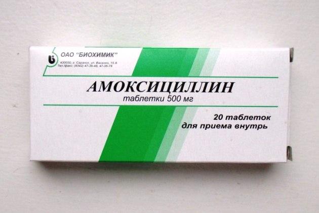 лор антибиотик Амоксициллин