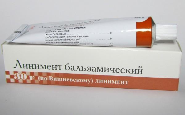 мазь Вишневского - мазь от гайморита