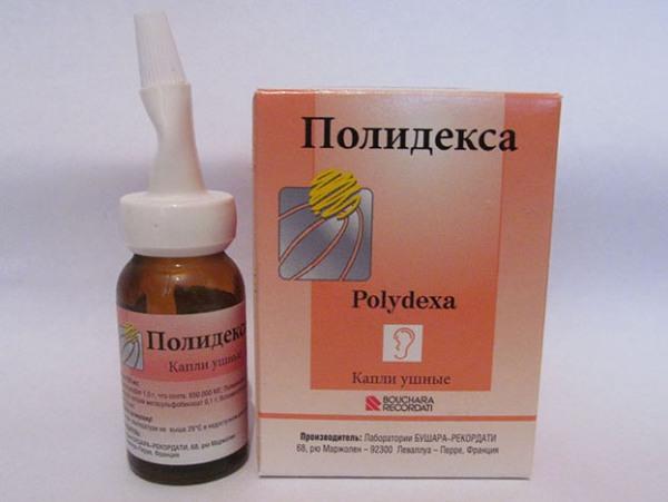 полидекса при гайморите