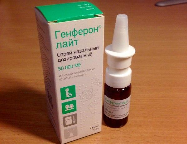 генферон - противовирусные капли в нос