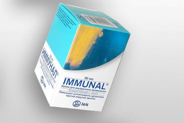иммунал при лечении трещин в носу