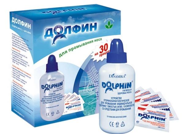 спрей для носа для детей долфин