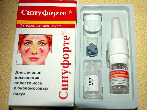 спрей для носа для детей синуфорте
