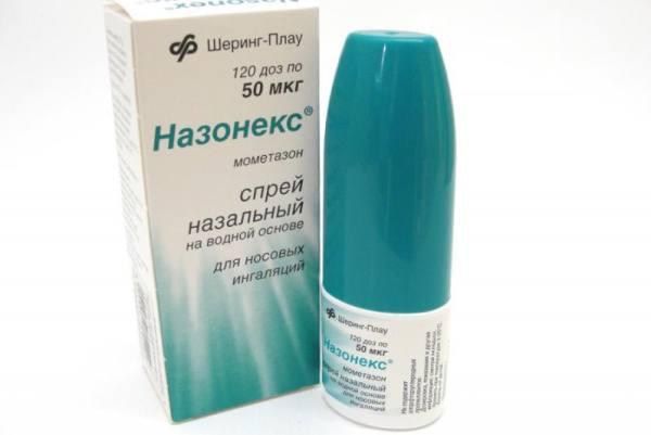 спрей для носа для детей Назонекс
