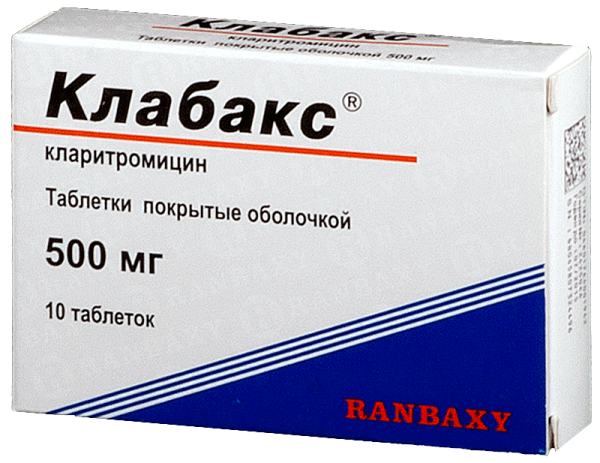 клабакс - аналог клацида