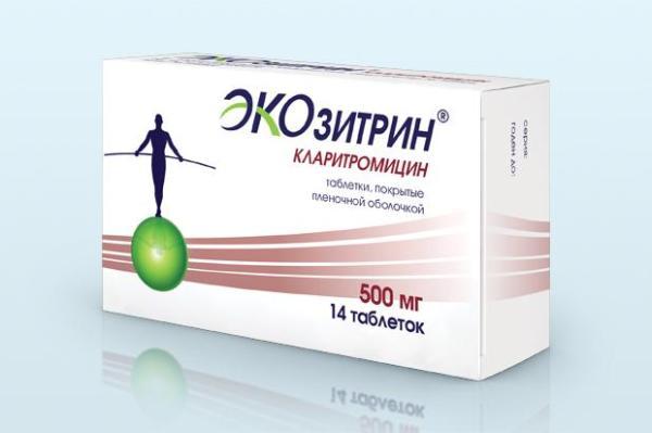 экозитрин - аналог клацида