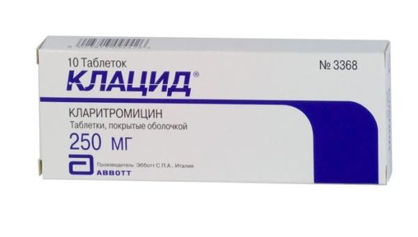 клацид в таблетках для детей