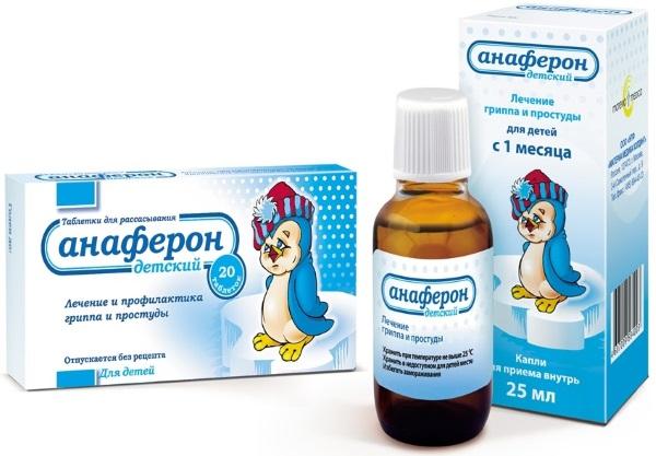 Успешно завершилось испытание препарата для лечения ОРВИ у детей младшего возраста