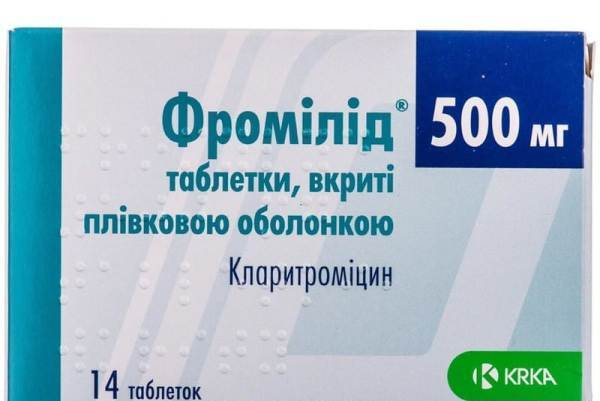 фромилид - аналог клацида