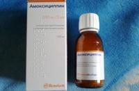 Амоксициллин - антибиотик при бронхите для детей