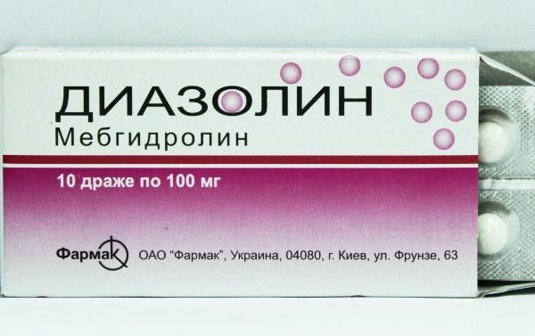 Диазолин - препарат для лечения астматического бронхита