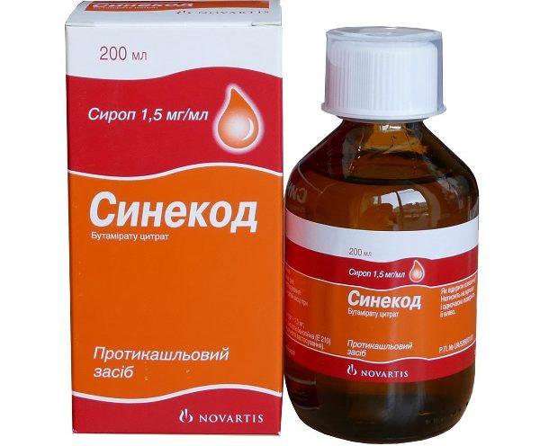 Синекод - препарат от лающего кашля