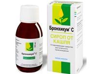 Бронхикум - сироп от кашля