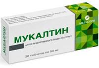 Мукалтин - средство от кашля