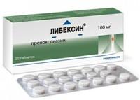 Либексин - средство от кашля