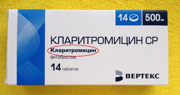 для лечения экссудативного плеврита применяют кларитромицин