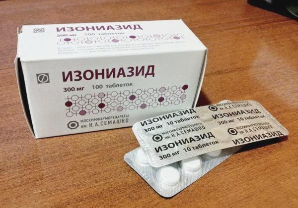 изониазид - препарат для лечения туберкулеза у детей