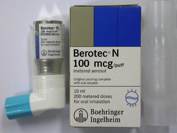 беротек - препарат для лечения буллезной эмфиземы легких