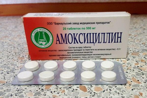 для лечения коклюша у взрослых назначают амоксициллин